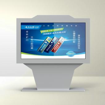 82 inch outdoor advertising machine