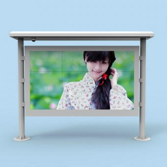 46 inch 3*3 outdoor highlight screen
