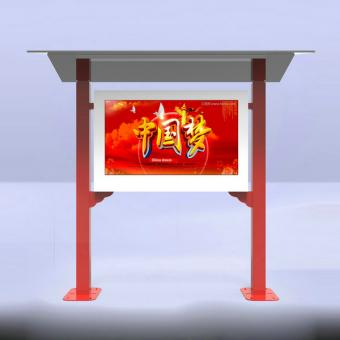 65 inch electronic reading column